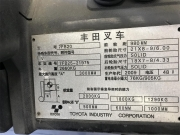 二手叉车-丰田 7FB20