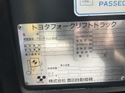 二手叉车-丰田 2RFBA10