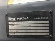 二手叉车-力至优 FB20PN-70-300SF