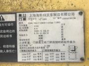 二手叉车-海斯特 H2.5DX