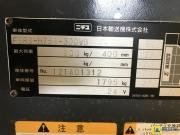 二手叉车-力至优 FBR9-H75B-300WB